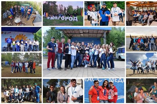 Молодёжь Алатырского района формирует делегацию на Молодёжный форум «МолГород-2021»