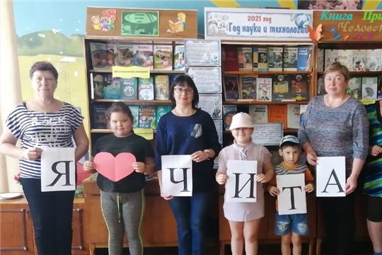 Мероприятия посвященные Общероссийскому дню библиотек
