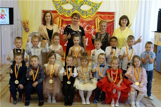 Выпускной «Шоу-маски» прошёл в Чуварлейском детском саду «Колокольчик»