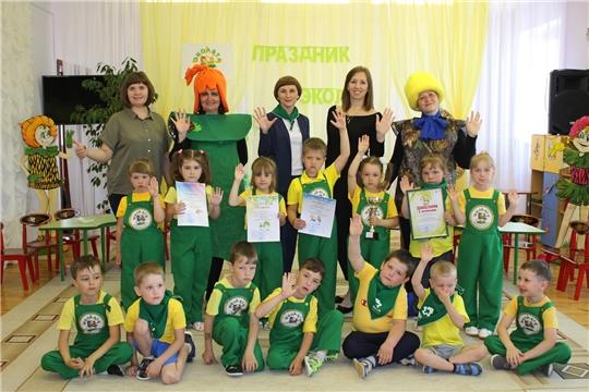 Посвящение дошкольников в ряды «Эколят – защитников природы»