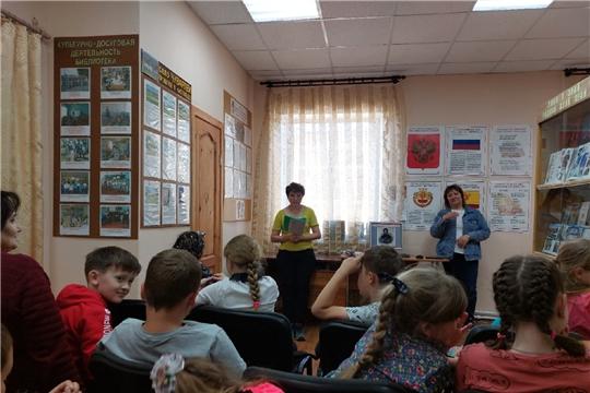 Пушкинский день России в библиотеках Алатырского района
