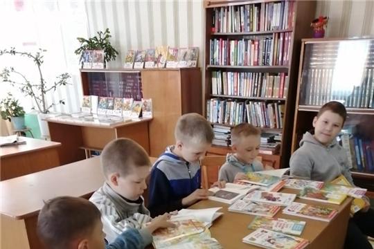 Книжная выставка «К нам новая книга пришла» в Атратской библиотеке