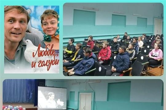 В рамках реализации межведомственного культурно – образовательного проекта «Культура для школьников»  в Октябрьском СДК состоялся просмотр фильма