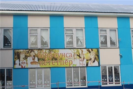 Чувашско-Сорминская школа: В честь празднования 100-летия образования Чувашской автономной области окна школы расцвели кружевными узорами
