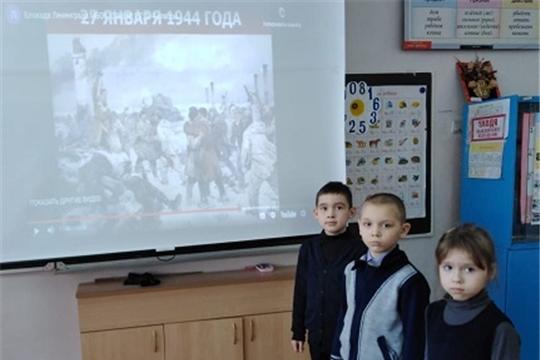 Учащиеся начальных классов совершили экскурсии по музеям Боевой славы