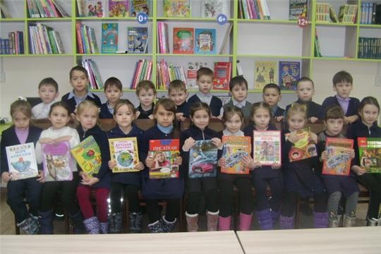 В Аликовской детской библиотеке состоялся библиотечный урок-экскурсия «Удивительная страна Библиотека»