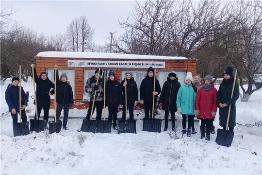Ученики 7 класса МБОУ «Таутовская СОШ им. Б.С. Маркова» стали участниками акции «Снежный десант».