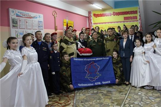 Юнармейцам и кадетам Чувашско-Сорминской школы передана «Капсула памяти»