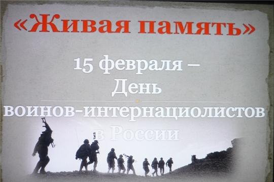 Приглашаем принять участие в районном фестивале военно-патриотической песни «Живая память»