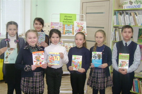 В Аликовской детской библиотеке прошел литературный микс «В стране веселого детства»