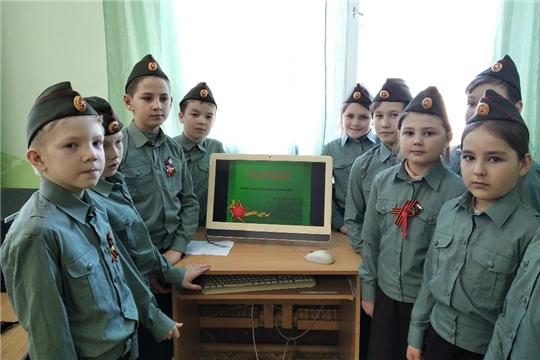 В Чувашско-Сорминской школе прошел урок мужества «Подвиг в Сталинградской битве»