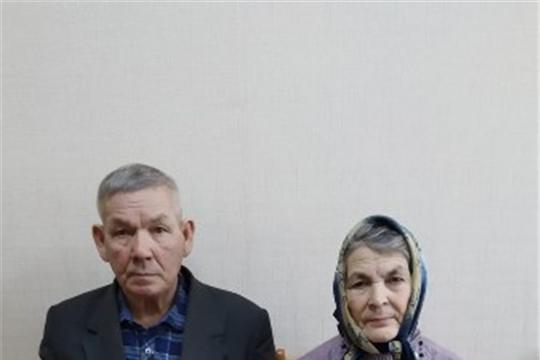 В отделе ЗАГС администрации Аликовского района Чувашской Республики чествовали золотых юбиляров.