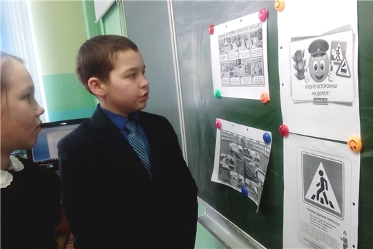 В рамках Всероссийской акции «Безопасность детства» в Чувашско-Сорминской школе прошел урок «Безопасные дороги»