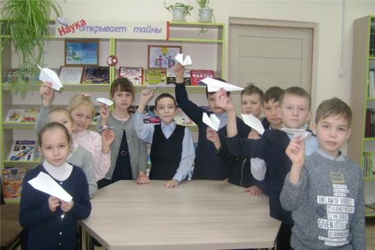В Аликовской детской библиотеке  третьеклассники Аликовской СОШ стали участниками познавательной игры – викторины «Что я знаю о науке?»