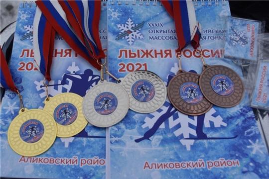 В Аликовском районе состоялся спортивный праздник «Лыжня России – 2021»