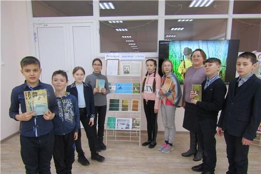 Аликовская центральная библиотека  присоединилась к сетевой акции «Читаем вместе, читаем вслух!»