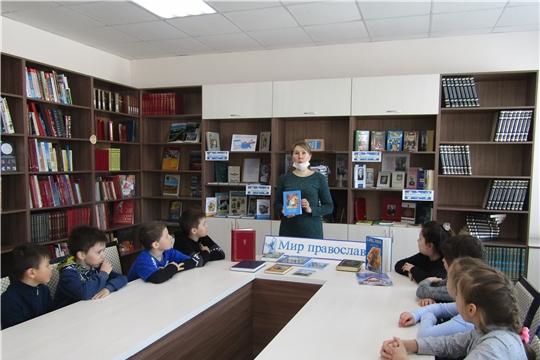 Час православия «Духовное наследие в книгах и чтении