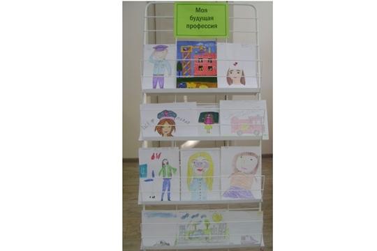 В Аликовской детской библиотеке был проведён конкурс рисунков «Моя будущая профессия»