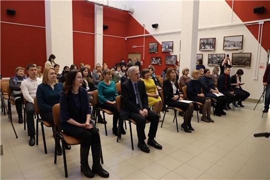 Республиканское совещание по итогам работы государственных и муниципальных архивов Чувашской Республики за 2020 год и о задачах на 2021 год