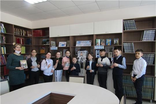 """В Аликовской центральной библиотеке был проведён Тематический час """"наука в нашей жизни"""""""