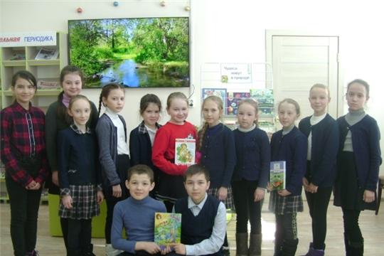 В Аликовской детской библиотеке прошел турнир знатоков «Полна загадок чудесница природа»