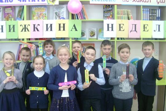 В Аликовской детской библиотеке в рамках недели детской и юношеской книги  прошел мастер  класс «Я – красивая закладка»