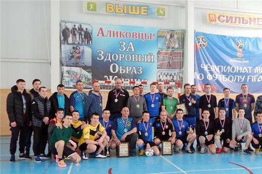В Аликовском районе прошел традиционный турнир по футзалу памяти Б.В. Казакова