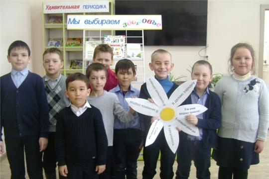 В Аликовской детской библиотеке прошел час информации «Секреты здоровья»