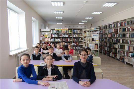 """В Аликовской центральной библиотеке прошла квест-игра """"Путь к звездам"""""""