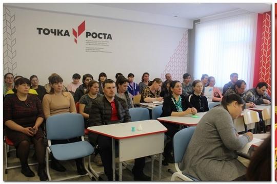 14 апреля Чувашско-Сорминская школа радушно распахнула свои двери для родителей и гостей - в школе прошёл День открытых дверей