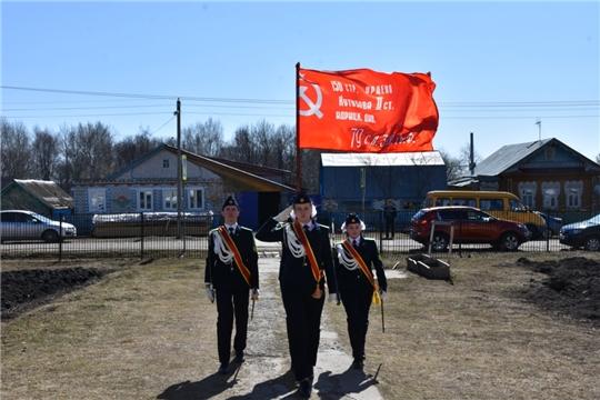 В преддверии 76-годовщины Победы в Великой Отечественной войне 1941 - 1945 годов в Аликовском районе стартовала патриотическая акция «Часовой у Знамени Победы»
