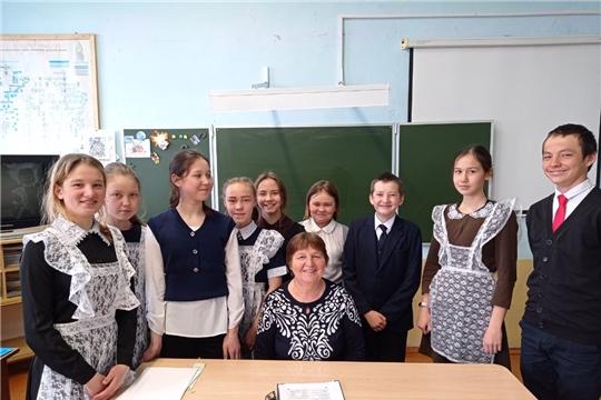 Классный час в Раскильдинской школе на тему «Перепись – это летопись страны