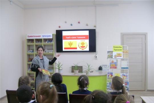 Аликовской детской  библиотеке состоялся информационно -познавательный час «Символы малой Родины»