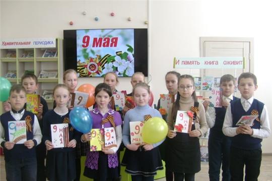 В  Аликовской детской библиотеке  прошёл литературно – патриотический час «По рассказам и книжкам мы знаем войну»