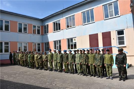 В Аликовском районе стартовали 5-и дневные учебные сборы по основам военной службы для юношей 10-ых классов