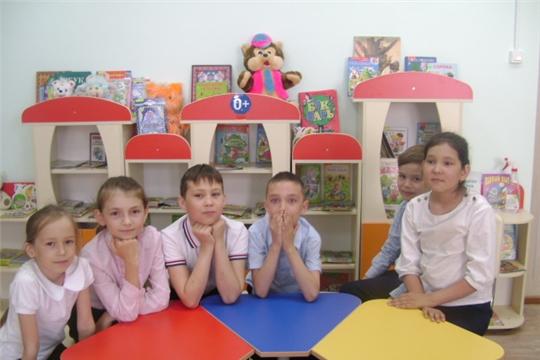 В Аликовской детской библиотеке прошел час профориентации «Профессия - библиотекарь»