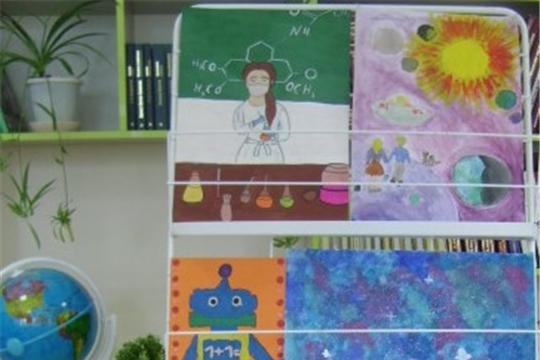 В Аликовской детской библиотеке  МБУК «Централизованная библиотечная система» Аликовского  района подведены итоги районного детского творческого конкурса   «Мир науки глазами детей»