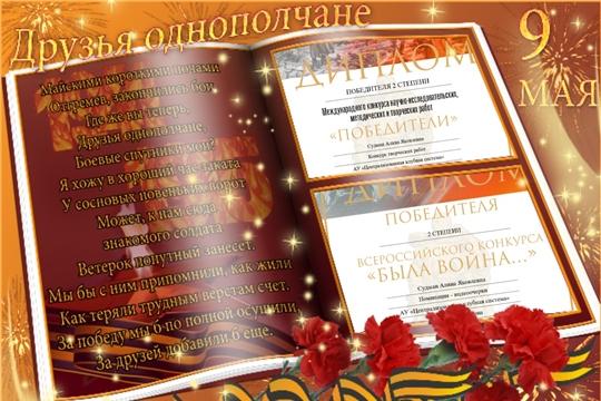 Видео-очерки Районного Дома культуры – победители Международного и Всероссийского конкурсов