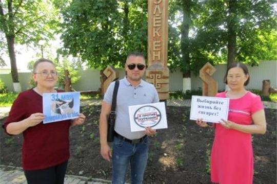 Аликовская центральная библиотека  провела  уличную информационно-профилактическую акцию «Выбирайте жизнь без сигарет»