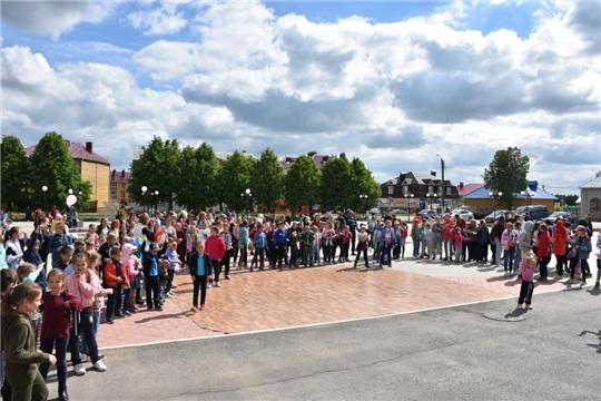 В Аликовском районе прошло мероприятие, посвященное Международному Дню защиты детей
