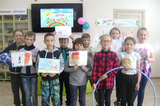 Библиотечное лето для читателей Аликовской детской и центральной  библиотеки началось ярким и интересным мероприятием