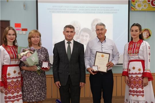 Семья Ивановых на республиканском конкурсе Успешная Семья Приволжья 2021