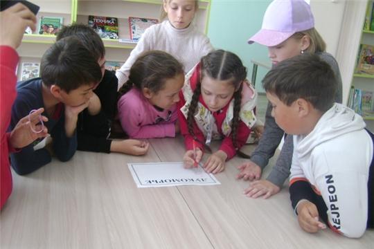В Аликовской детской библиотеке была проведена игра – путешествие «На солнечной поляне Лукоморья»