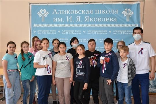 В преддверии Дня России в Аликовском районе стартовала акция «Ленточка Триколор»