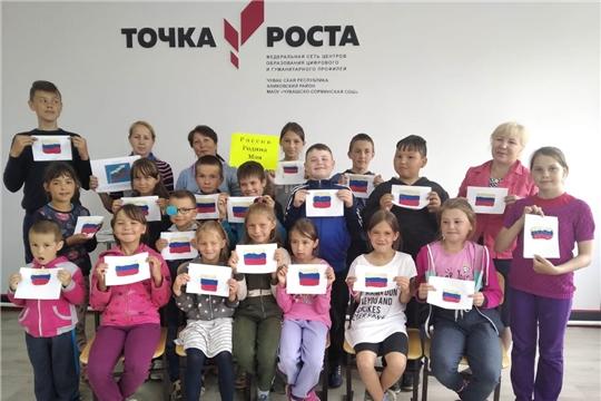 В пришкольном лагере МАОУ «Чувашско-Сорминская СОШ»  провели познавательно-игровую программу «Россия – Родина моя»