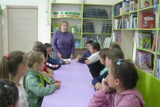 Международный день друзей в Аликовской детской библиотеке