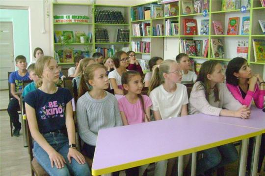 В Аликовской детской библиотеке прошла экскурсия «Библиотека – навигатор в море информации»