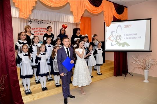 Торжественное открытие здания МБОУ ДО «Батыревская ДШИ»
