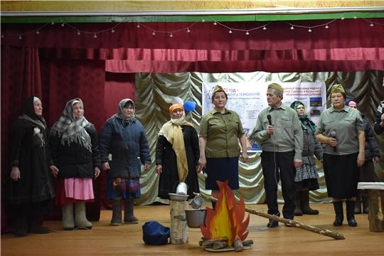 Хӳтĕлев чиккисене чавнă паттăрсене халалланă концерт