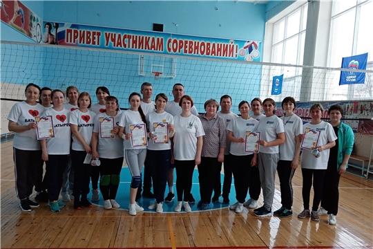 42 физкультурно-оздоровительная Спартакиада работников образования: соревнования по волейболу